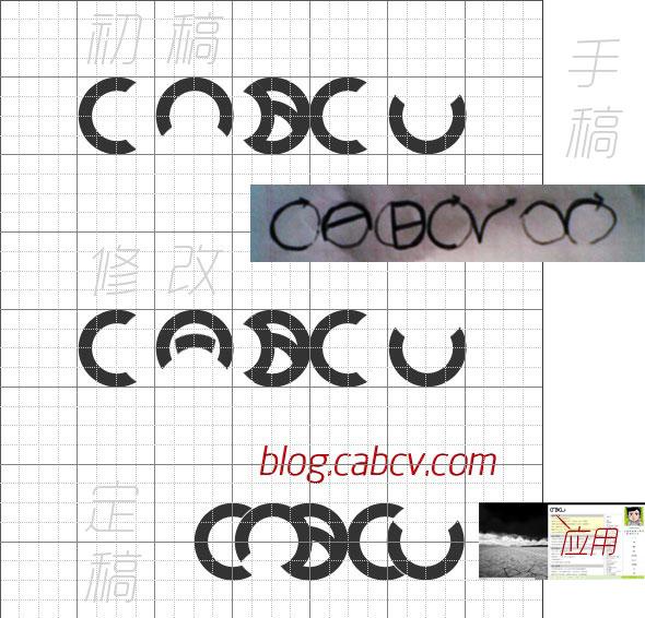 cabcv简约的联想logo-20111106.jpg