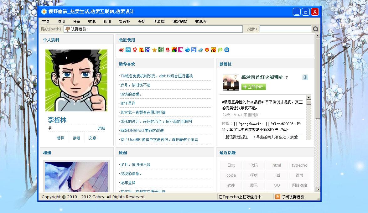 windowsxp[怀旧窗口]主页.jpg