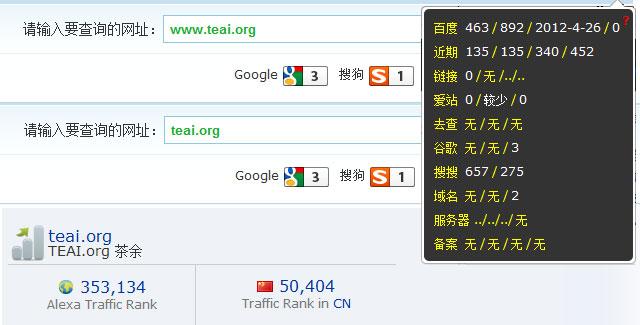 yijile.com 在2012年谷歌pr值更新中从0级升到了3级